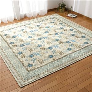 その他 花柄ジャカード ラグマット/絨毯 【ブルー 190×240cm】 長方形 洗える 折りたたみ可 〔リビング ダイニング〕 ds-2200654