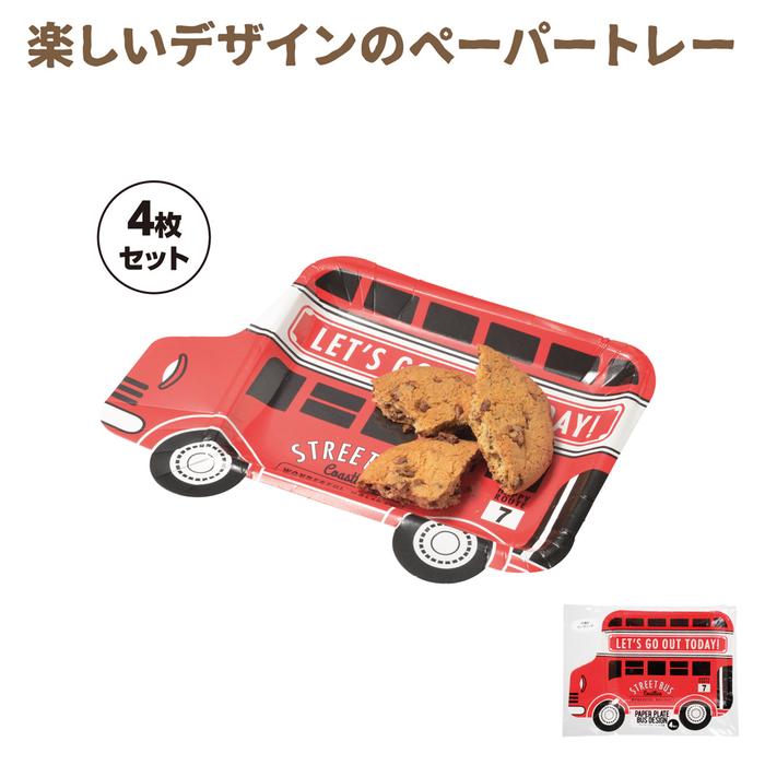 その他 【240個セット】ペーパープレート バス型4枚入 MRTS-33607