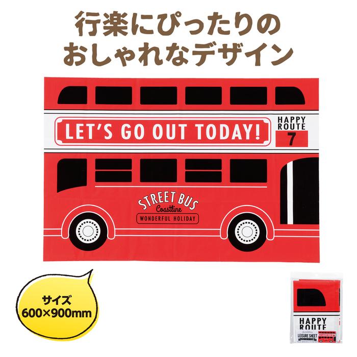 その他 【240個セット】レジャーシート バス柄 MRTS-33606