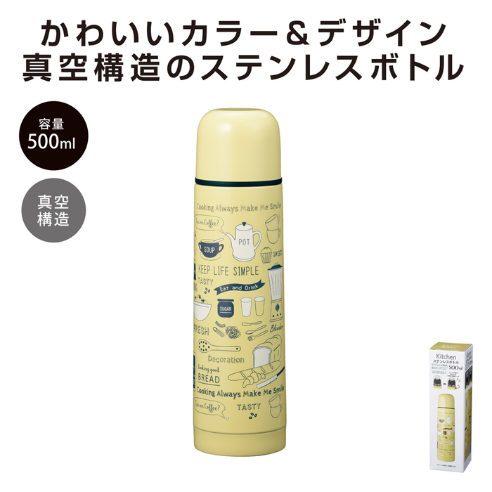 その他 【24個セット】ステンレスボトル500ml キッチン MRTS-33586KI