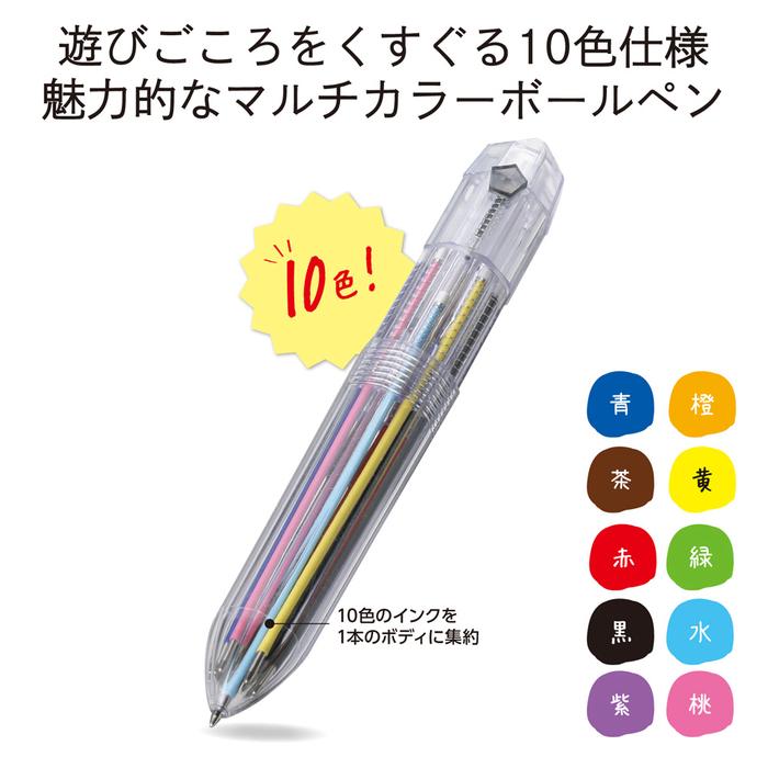 その他 【432個セット】10色ボールペン MRTS-33522