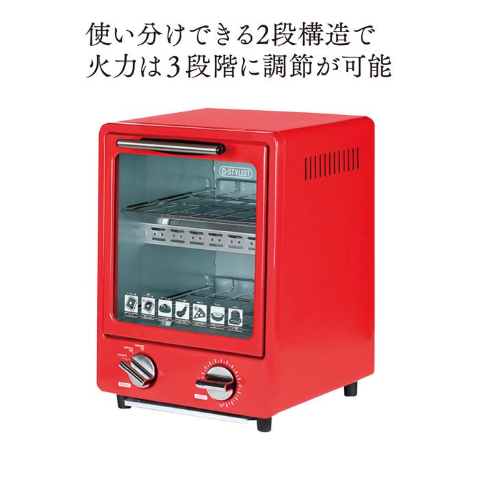 その他 【4個セット】縦型オーブントースター レッド MRTS-33620RD