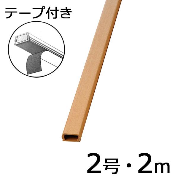 オーム電機 【5個セット】テープ付きモール(木目・ライト/2号/2m) DZ-WMT22RT