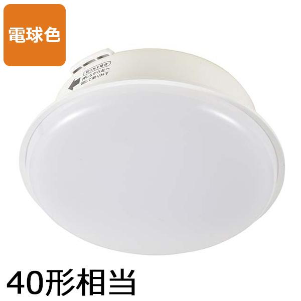 オーム電機 LEDミニシーリングライト(40形相当/485lm/電球色) LE-Y06LE2