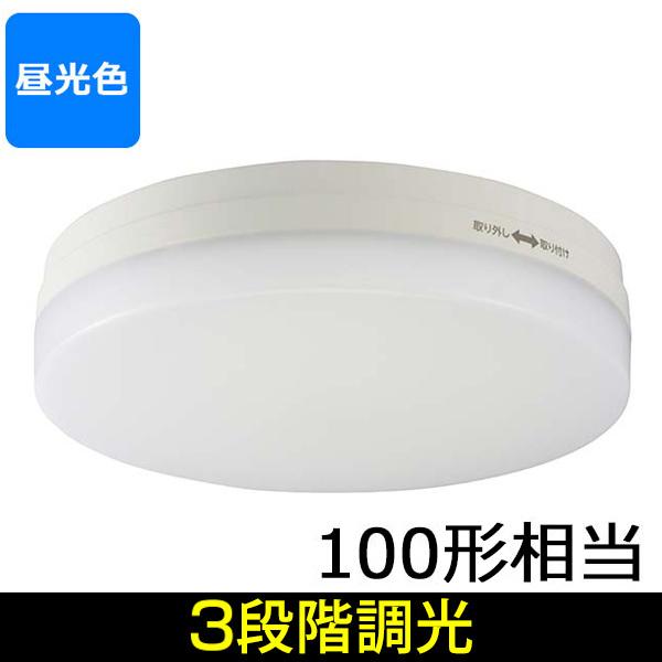 オーム電機 LEDミニシーリングライト(100形相当/1500lm/昼光色/調光機能付) LT-YD13A9/D