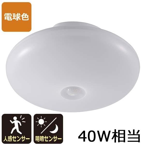 オーム電機 人感・明暗センサー付 LEDミニシーリングライト(40W相当/450lm/電球色) LE-Y5LK-WR