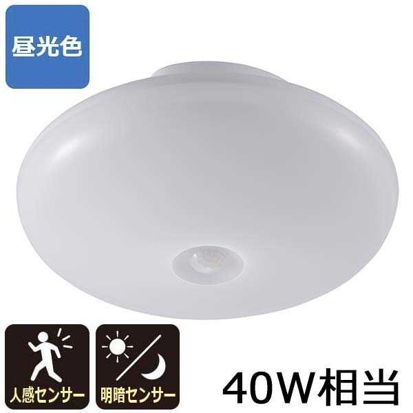 オーム電機 人感・明暗センサー付 LEDミニシーリングライト(40W相当/500lm/昼光色) LE-Y5DK-WR