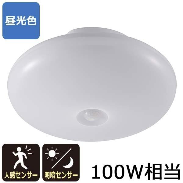 オーム電機 人感・明暗センサー付 LEDミニシーリングライト(100W相当/1500lm/昼光色) LE-Y14DK-WR