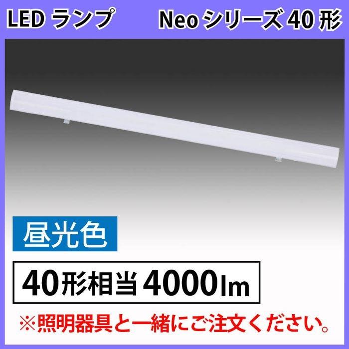 オーム電機 LEDベースライト【ランプ】(40形相当/4000lm/昼光色) LT-BL404D