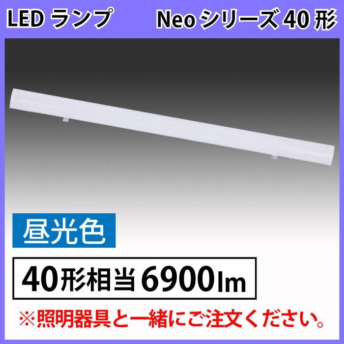 オーム電機 LEDベースライト【ランプ】(40形相当/6900lm/昼光色) LT-BL406D