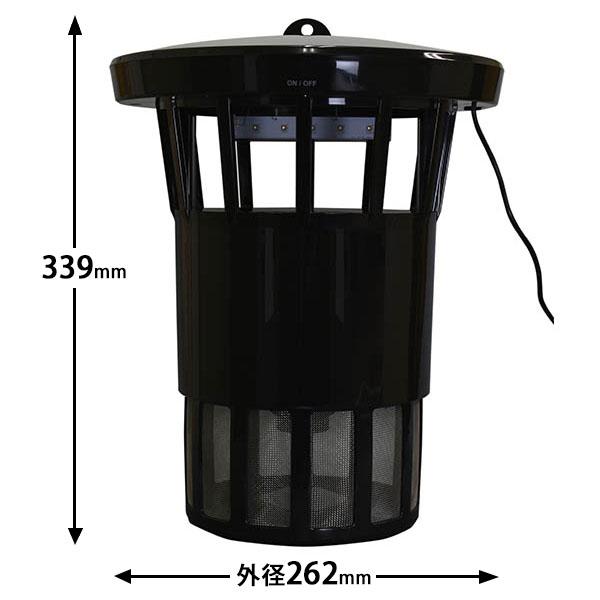 オーム電機 UV LED捕虫器(AC 10W) MUS-SPAC10
