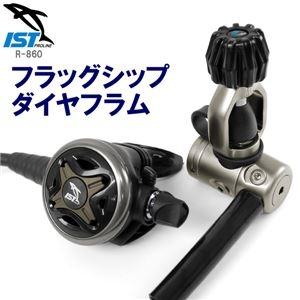その他 ダイビング 重器材 レギュレーターセット フラッグシップダイヤフラムレギュレータ ISTPROLINE R-860 ds-2201217
