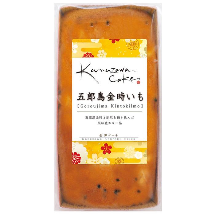 その他 【30個セット】金澤ケーキ 金澤五郎島金時いも 2475033