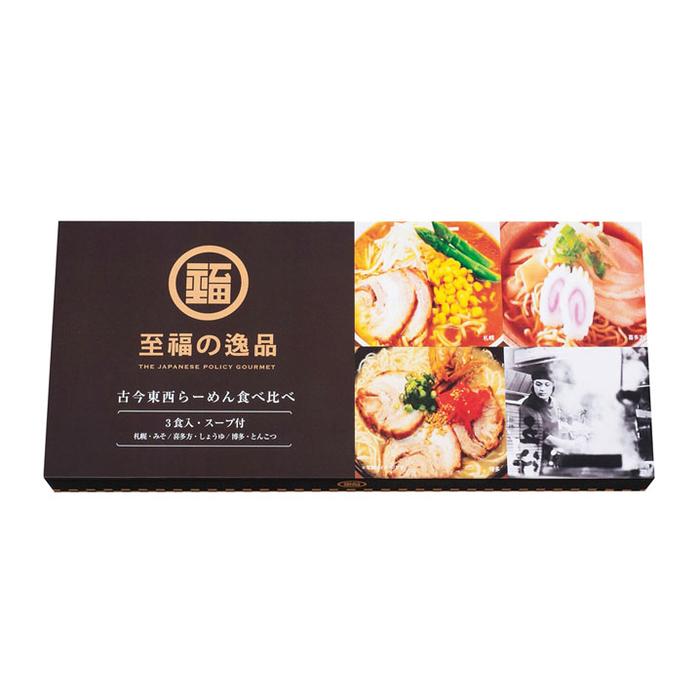 その他 【48個セット】至福の逸品 古今東西らーめん食べくらべ3食組 2560230