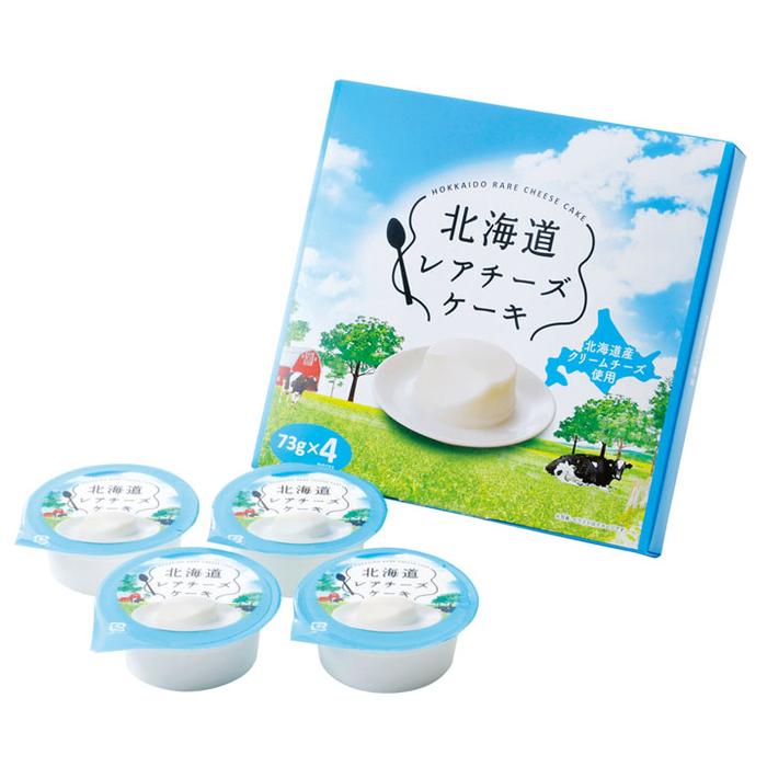 その他 【12個セット】北海道レアチーズケーキ4個 2475059