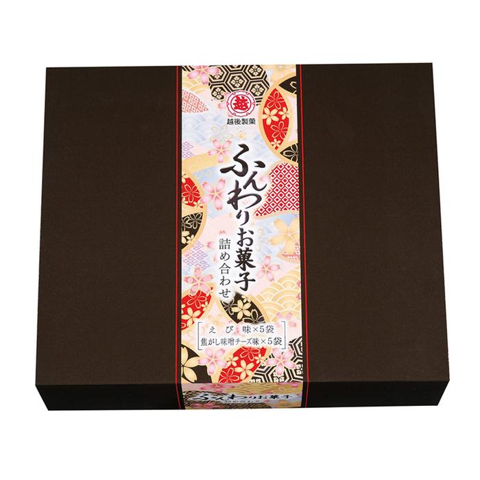 その他 【20個セット】越後製菓 ふんわりお菓子詰合せ 2560080