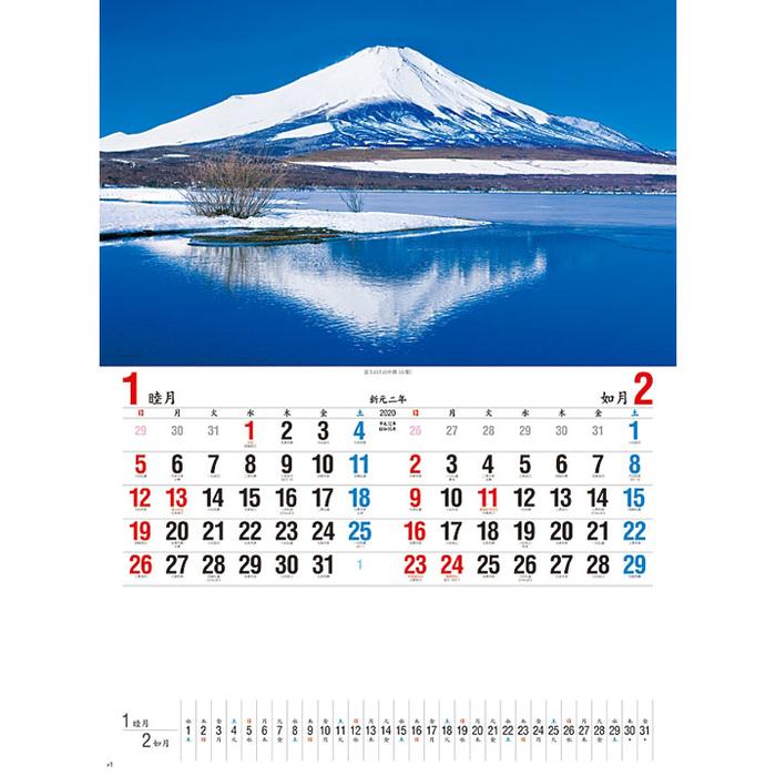 その他 【100個セット】カレンダー 日本の四季 2911822