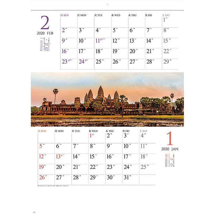 その他 【100個セット】カレンダー 世界遺産 2911824