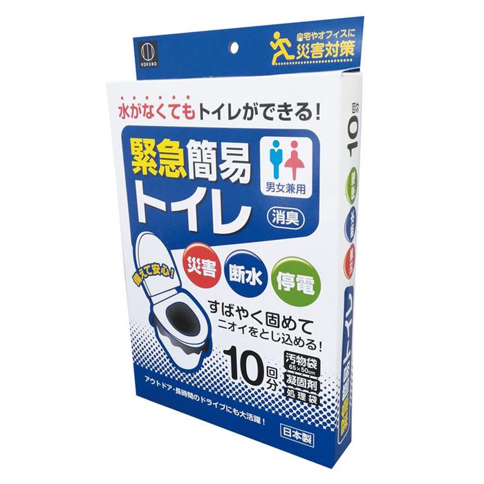 その他 【36個セット】緊急簡易トイレ10個組 2214405
