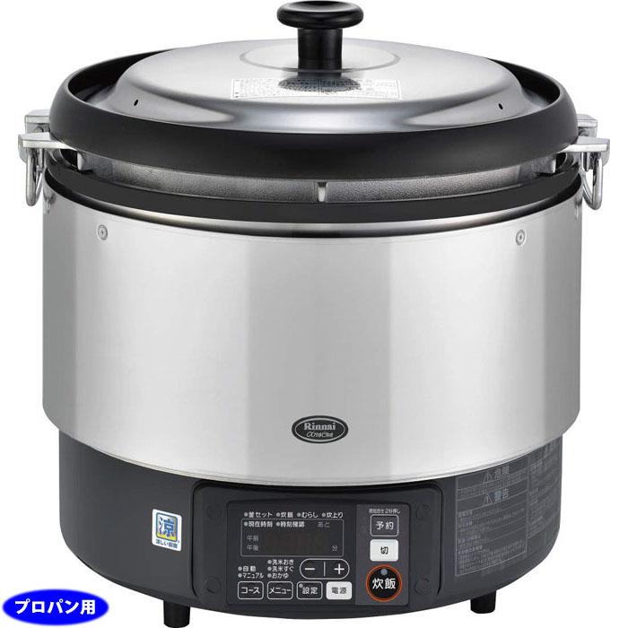 リンナイ 6.0L 業務用ガス炊飯器 涼厨対応 プロパンガス用 RR-S300G-H-LPG【納期目安:1週間】
