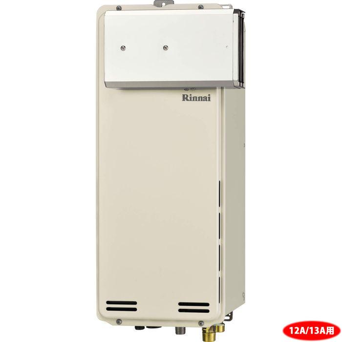 リンナイ 16号ガスふろ給湯器 アルコーブ設置型スリム(都市ガス12A/13A) RUF-SA1615SAA-13A