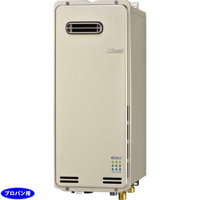リンナイ eco 16号 屋外壁掛型ガスふろ給湯器スリム型(プロパン/LPG) RUF-SE1615AW-LP【納期目安:1週間】
