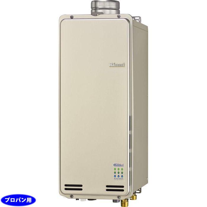 リンナイ eco 16号 PS扉内上方排気型ガスふろ給湯器スリム型 プロパン LPGRUF SE1615SAU LPsQrdhBtCx