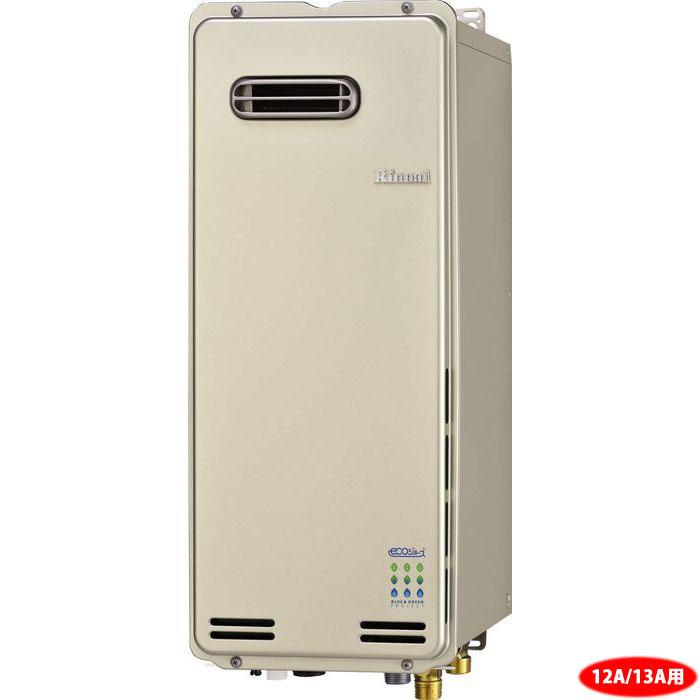 リンナイ eco 16号 屋外壁掛型ガスふろ給湯器スリム型(都市ガス12A/13A) RUF-SE1615SAW-13A【納期目安:1週間】