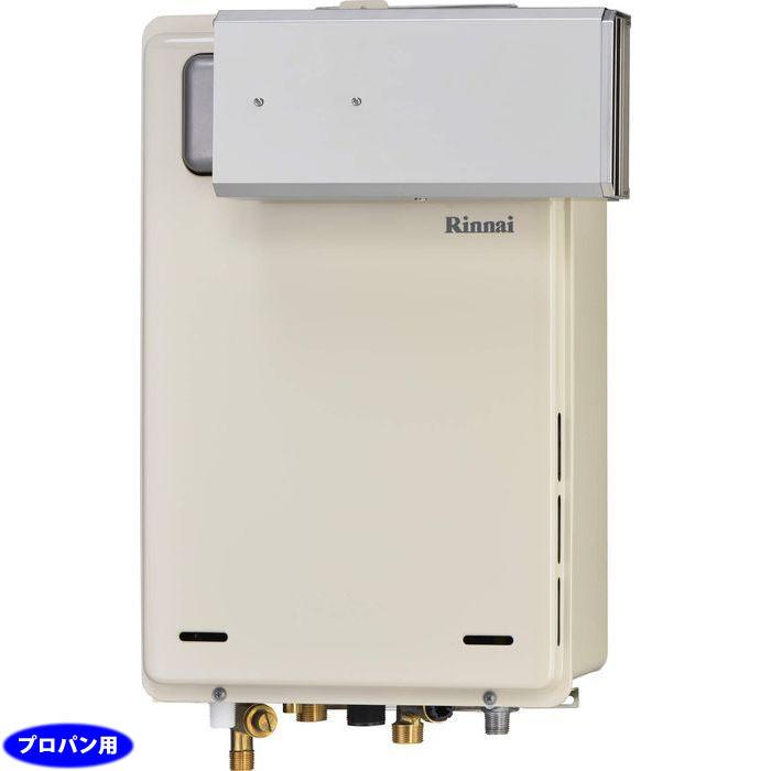 リンナイ 16号 アルコーブ設置型ガス給湯器高温水供給式(プロパン/LPG) RUJ-A1600A-LP【納期目安:1週間】