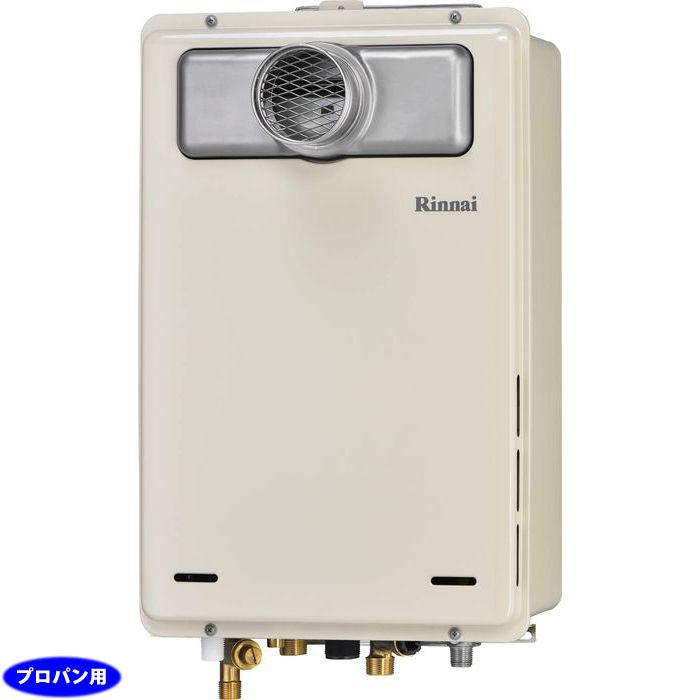 リンナイ 16号 PS扉内設置型(排気延長不可)ガス給湯器高温水供給式(プロパン/LPG) RUJ-A1600T-LP【納期目安:1週間】