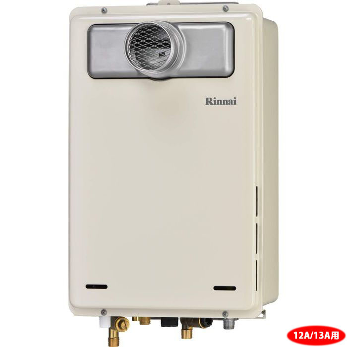 リンナイ 16号 PS扉内設置型(排気延長不可)ガス給湯器高温水供給式(都市ガス12A/13A) RUJ-A1610T-13A