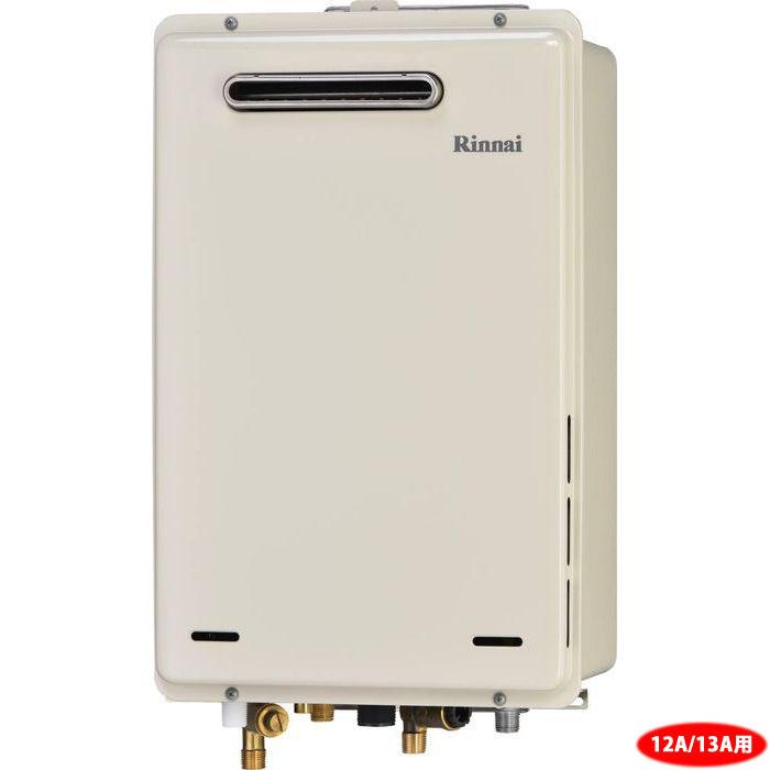リンナイ 16号 屋外壁掛型ガス給湯器高温水供給式(都市ガス12A/13A) RUJ-A1610W-13A