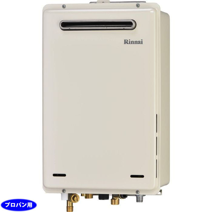 リンナイ 20号 屋外壁掛型ガス給湯器高温水供給式(プロパン/LPG) RUJ-A2000W-LP【納期目安:1週間】