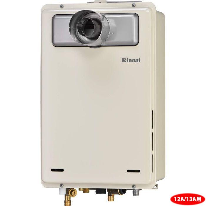 リンナイ 20号 PS扉内設置型(排気延長可)ガス給湯器高温水供給式(都市ガス12A/13A) RUJ-A2010T-L-13A