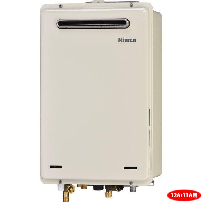リンナイ 20号 屋外壁掛型ガス給湯器高温水供給式(都市ガス12A/13A) リンナイ 20号 RUJ-A2010W-13A, サイクルベースあさひ:f8a5c55c --- officewill.xsrv.jp