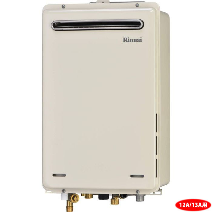 リンナイ 24号 屋外壁掛型ガス給湯器高温水供給式(都市ガス12A/13A) RUJ-A2400W-13A