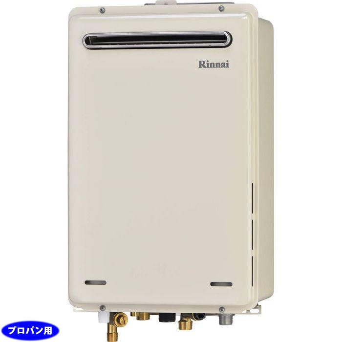 リンナイ 24号 屋外壁掛型ガス給湯器高温水供給式(プロパン/LPG) RUJ-A2400W-LP【納期目安:2週間】