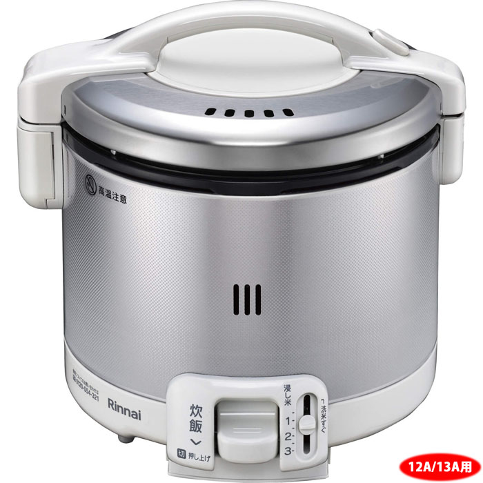 リンナイ ガス炊飯器 こがまる 3合炊き(グレイッシュホワイト)(都市ガス12A13A) RR-030FS(W)-13A【納期目安:1週間】