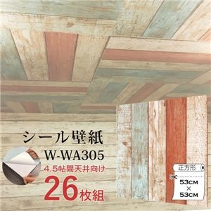その他 【WAGIC】4.5帖天井用&家具や建具が新品に!壁にもカンタン壁紙シートW-WA305ペイント風ビンテージウッド(26枚組) ds-2202038