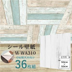 その他 【WAGIC】6帖天井用&家具や建具が新品に!壁にもカンタン壁紙シートW-WA310白アンティークウッド(36枚組) ds-2202069