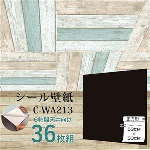 その他 【WAGIC】6帖天井用&家具や建具が新品に!壁にもカンタン壁紙シートC-WA213黒ブラック(36枚組) ds-2202138