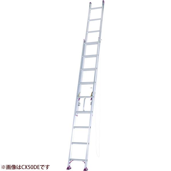 アルインコ 2連はしご【北海道・沖縄は配達不可】 CX60DE
