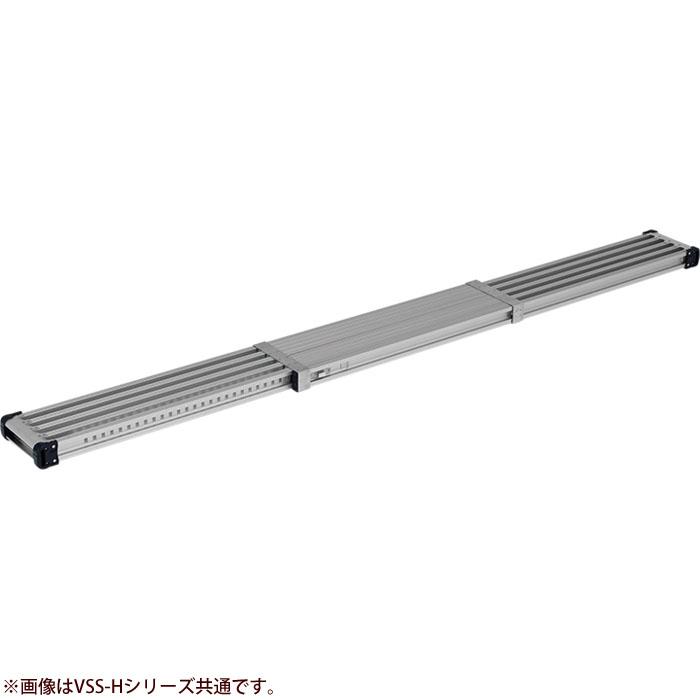 アルインコ 伸縮式足場板【北海道・沖縄は配達不可】 VSS-210H