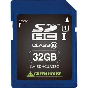その他 (まとめ)グリーンハウス SDHCカード 32GBUHS-I Class10 GH-SDHCUA32G 1枚【×3セット】 ds-2214893