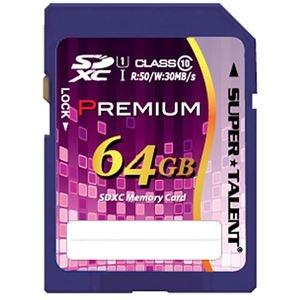 その他 (まとめ)スーパータレントUHS-I対応SDXCメモリーカード CLASS10 64GB ST64SU1P 1枚【×3セット】 ds-2214906