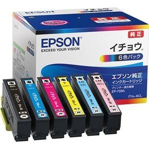 その他 (まとめ)エプソン インクカートリッジ イチョウ6色パック ITH-6CL 1箱(6個:各色1個)【×3セット】 ds-2214974