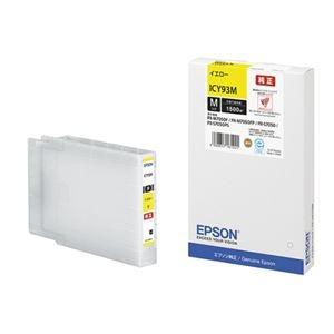 その他 (まとめ)エプソン インクカートリッジ イエローMサイズ ICY93M 1個【×3セット】 ds-2214987