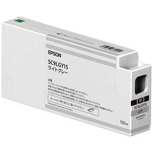 その他 (まとめ)エプソン インクカートリッジライトグレー 150ml SC9LGY15 1個【×3セット】 ds-2215028