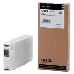 その他 (まとめ)エプソン EPSON インクカートリッジ マットブラック 110ml SC1MB11 1個【×3セット】 ds-2215592