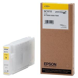 その他 (まとめ)エプソン EPSON インクカートリッジ イエロー 110ml SC1Y11 1個【×3セット】 ds-2215593